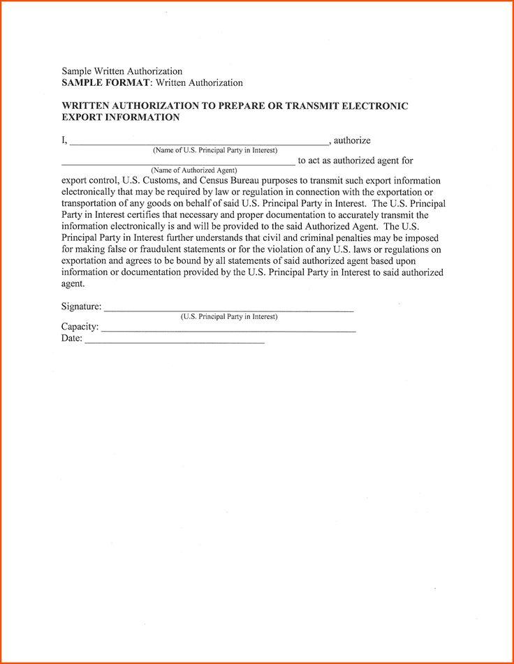 approval letter for credit application