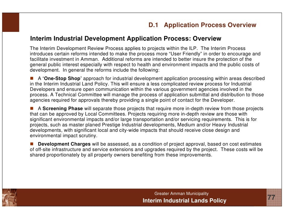 who can make an interim application