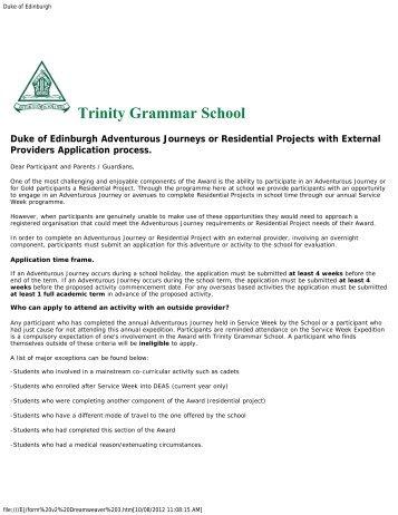 what is grammar school on a job application
