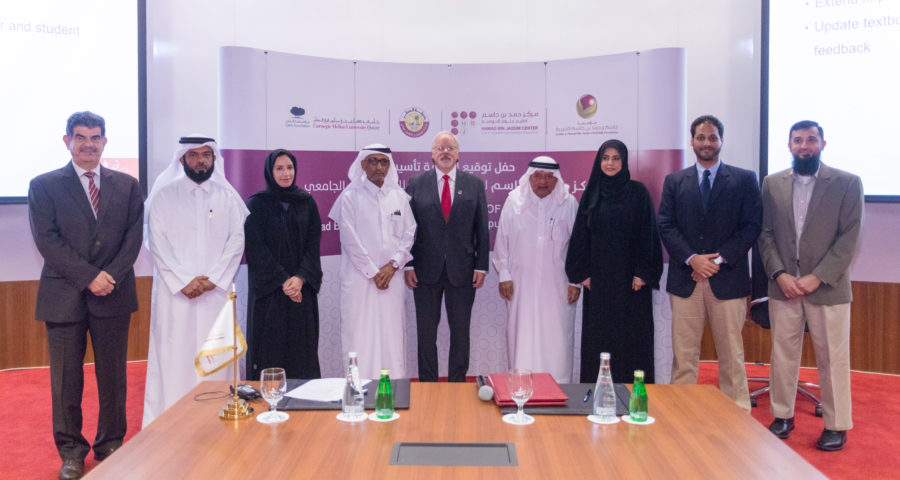 carnegie mellon qatar application deadline