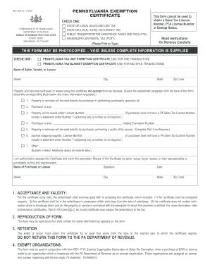 sab kickstart application form 2017