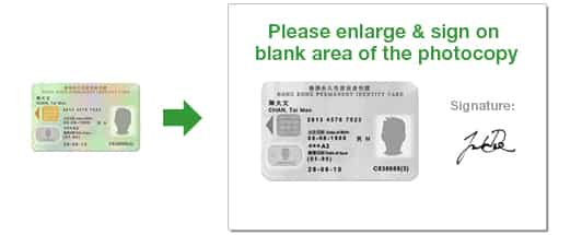hong kong application for permanent identity card