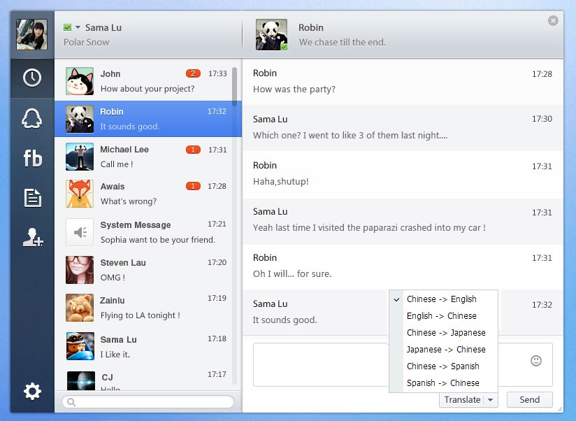 how to build a web chat application
