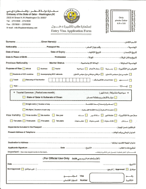 how to print the application form for french visa