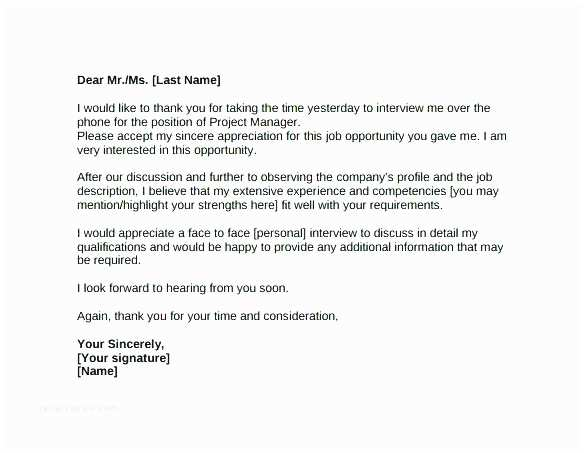 how to reject a job application politely email
