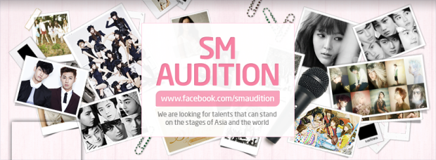 how to send an email application for sm global auditions