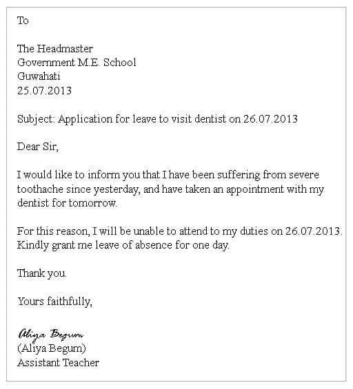 leave application letter to college for one day