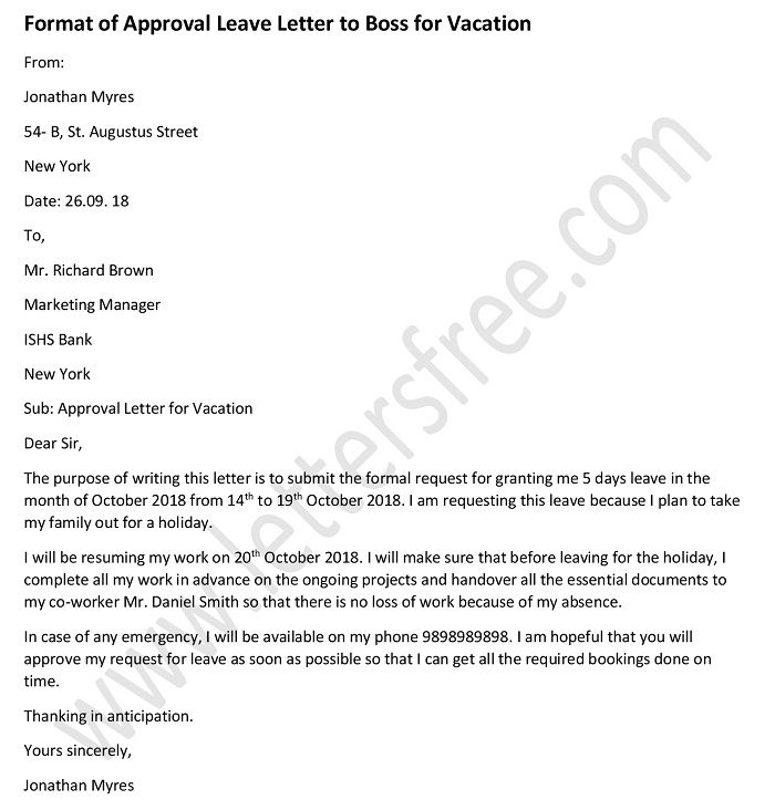 letter asking how far along application