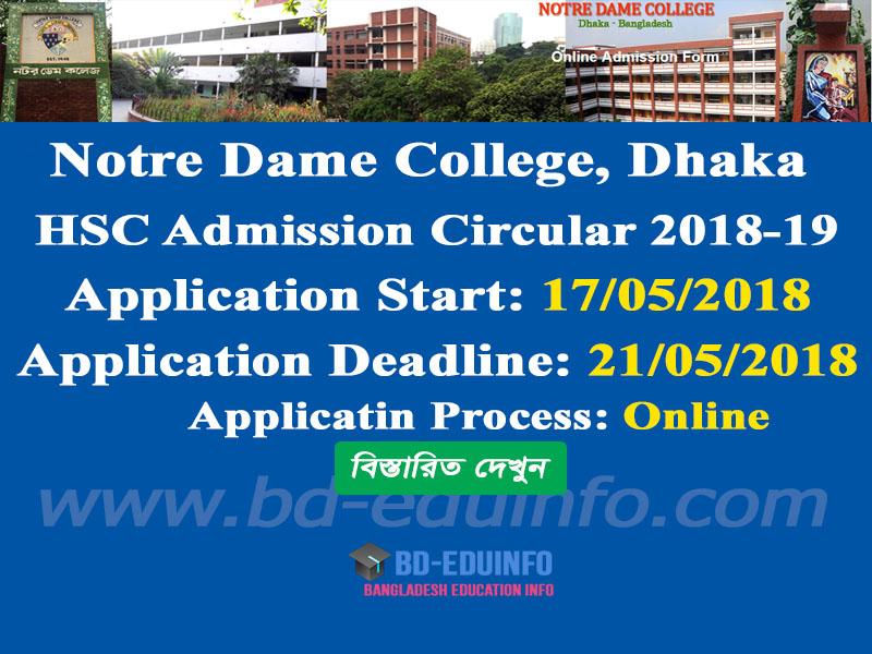 notre dame application deadline 2018
