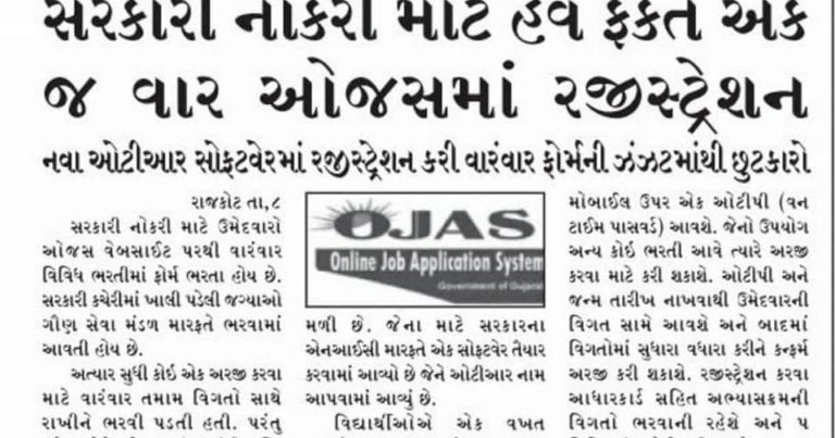 ojas online job application system