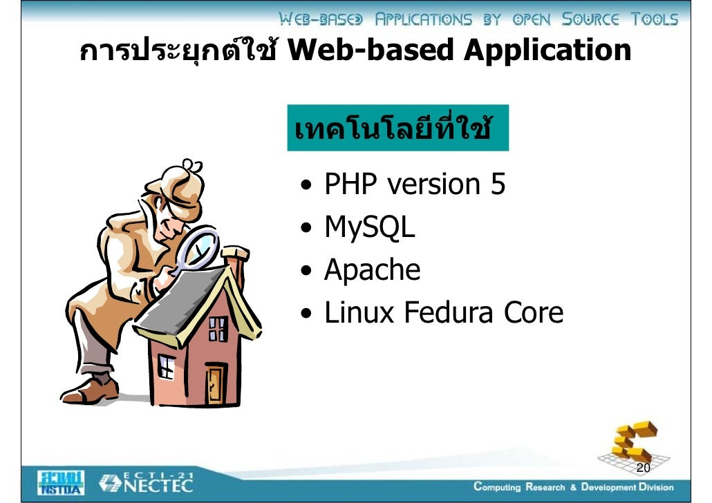 open source application wysiwyg development