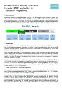 peoplesoft application engine case study