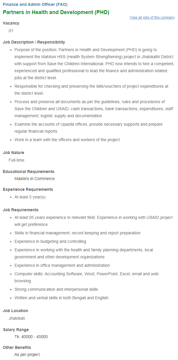 phd job application how many applications