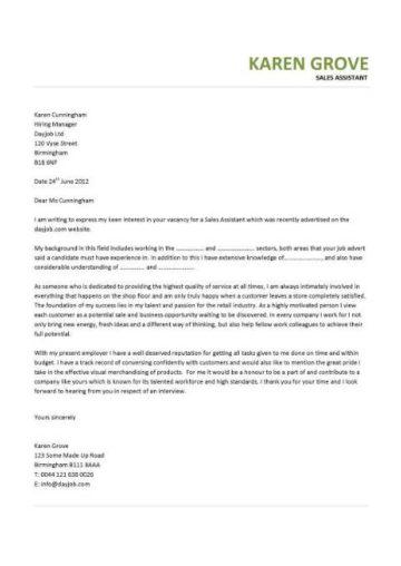 presentation letter for mattress sales application