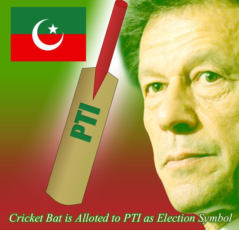 pti application form for candidates