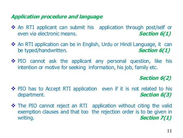 rti act application form in telugu