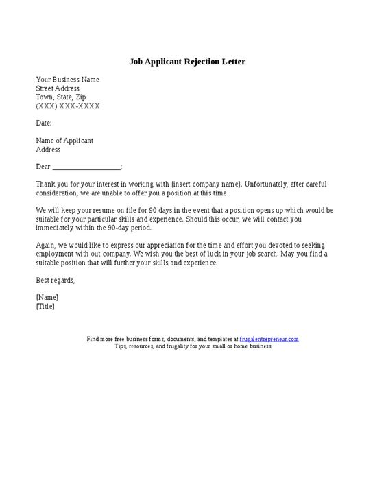 sample thank you letter for job application rejection