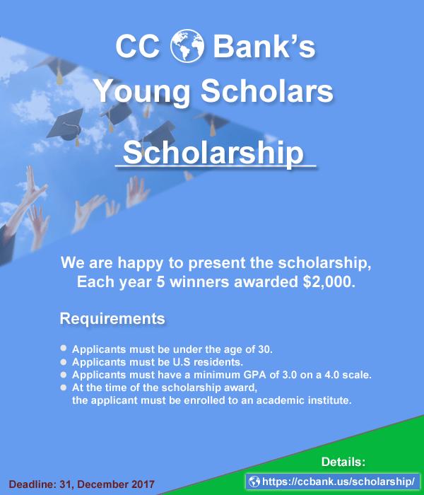 us bank scholarship application 2018