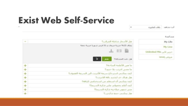 what is oracle self service web applications