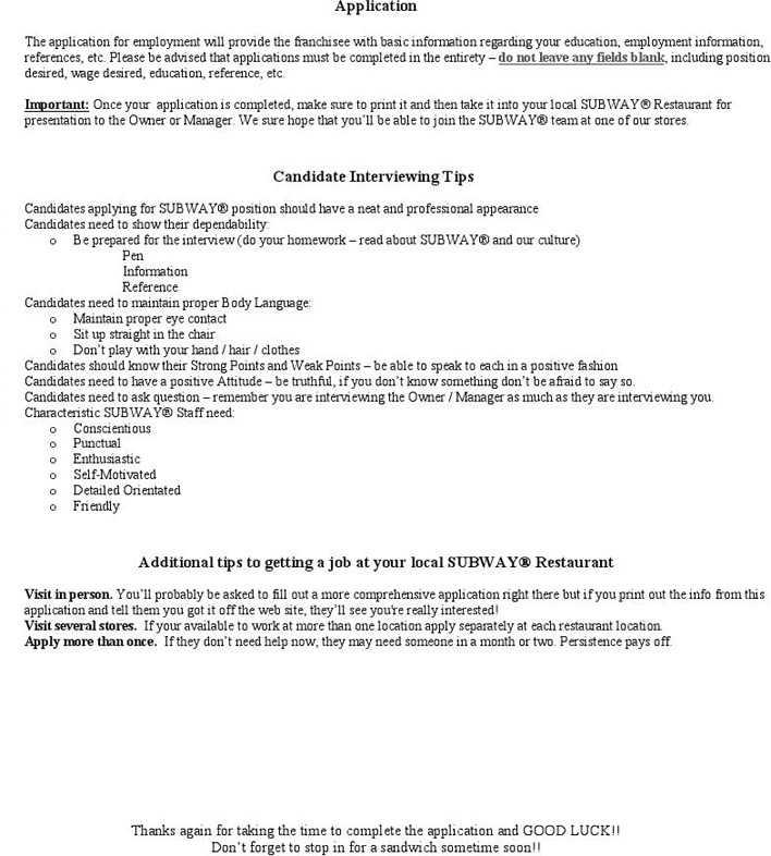 www subway employment application com